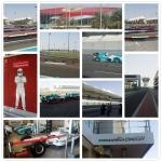 Abu Dhabi Ferarre World